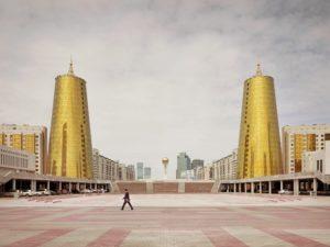 Ministry Buildings Astana