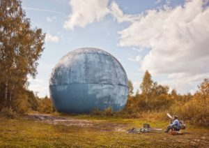 Ball In Forest